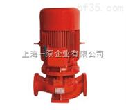 單級單吸消防切線泵