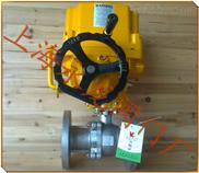 DN125电动球阀 电动球阀报价 电动球阀安装