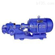 KCB齿轮泵系列