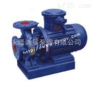 ISWB型卧式防爆离心泵
