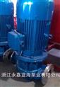 IHG化工泵,不銹鋼泵,耐腐蝕泵,不銹鋼離心泵