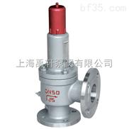 安全閥-液化石油氣安全閥