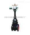 电动楔式闸阀Z941-16Q/25Q规格