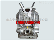 山西BQG150/0.2气动隔膜泵厂家  铝合金材质