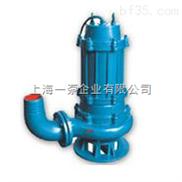 25QW8-22-1.1无堵塞排污泵