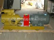 恒运3GBW保温三螺杆泵价格