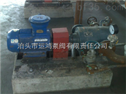 恒运3G螺杆泵主要应用于燃油输送