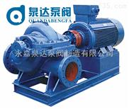 SH型单级双吸卧式离心泵