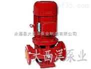 消防泵,XBD--ISG立式泡沫单级消防泵,立式消防泵,优质消防泵
