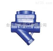 膜盒式蒸汽疏水阀CS16H