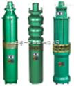 AS撕裂式潜水泵,粪便池潜水泵