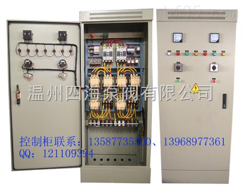 水泵控制柜系列 星三角降压启动 > 星三角启动 消防控制 一控二 75kw