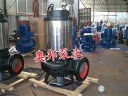 排污泵,立式潜水排污泵,排污泵原理,瓯北排污泵,排污泵性能