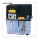 优质电动润滑泵报价