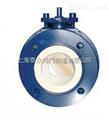 增韧结构V型陶瓷球阀 上海钰欧阀门 品质保证