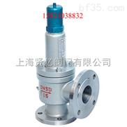 WA42Y-25P波紋管平衡式安全閥