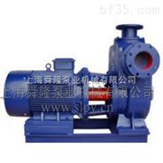 ZS型雙吸自吸泵 雙吸自吸泵 雙吸自吸泵 雙吸自吸泵 雙吸自吸泵 雙吸自吸泵