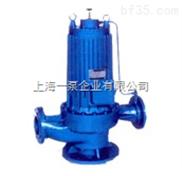 上海一泵PBG屏蔽泵供應