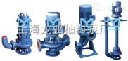 3QW50-1000-36-160求购大型潜水泵