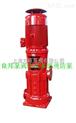 消防泵|穩壓泵|噴淋泵:XBD-L型多級消防泵