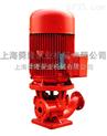 單級立式【消防泵】【消防噴淋泵】XBD-HY切線消防泵價格 消防穩壓泵