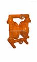 QBY-50气动铝合金隔膜泵