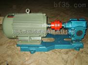 恒運ZYB重油煤焦油專用泵