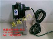 ZCG高壓電磁閥、高溫不銹鋼法蘭電磁閥