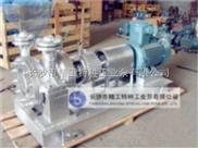 AY型不锈钢离心油泵长沙精工泵厂150AY150*2