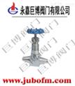 J61Y,J63Y焊接式针型阀