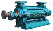 广西DG型工业锅炉给水泵|南宁DG工业锅炉泵|广西DG给水泵