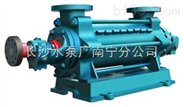 廣西DG型工業鍋爐給水泵|南寧DG工業鍋爐泵|廣西DG給水泵
