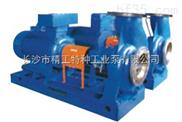 长沙精工泵厂ZAO80-400化工不锈钢泵