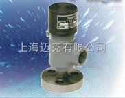空氣微啟式高壓安全閥   高壓安全閥  空氣安全閥