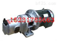 螺杆泵3GR50X2-W21设备精良