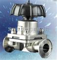 进口气动卫生级快装式隔膜阀(进口隔膜阀图片)