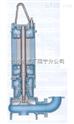 广西DV型潜水涡流不堵式泵|南宁DV不堵泵|广西DV潜水不堵泵|南宁DV涡流泵