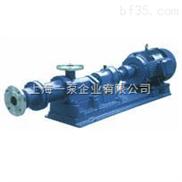 浓浆卧式泵,整体不锈钢螺杆泵