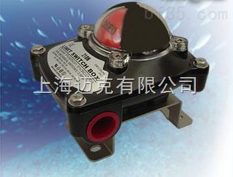 信号反馈开关外形尺寸图:四,信号反馈开关限位开关盒接线图