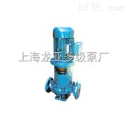 电动单级离心泵