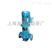 轻小型单级离心泵