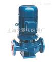 供应空调管道离心泵