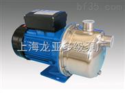 不锈钢射流式自吸离心泵