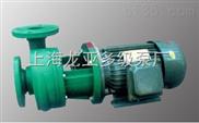 供应耐腐塑料离心泵