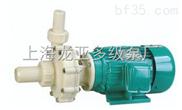 102-3塑料离心泵