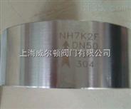 H44H旋启式止回阀 nh7k2f真空止回阀