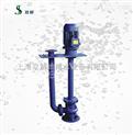 供應 單管液下排污泵 廠家直銷  價格優惠