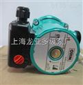 供应小型屏蔽管道泵