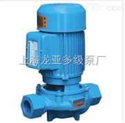 供应不锈钢管道水泵
