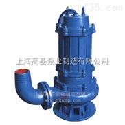 QW(WQ)型QW,WQ型无堵塞潜水排污泵,潜水式排污泵材质